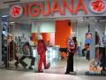 Iguana - Москва EAS Service Противокражные системы