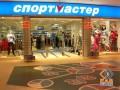 Спортмастер  - Москва EAS Service Противокражные системы