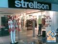 Strellson - Казахстан EAS Service Противокражные системы