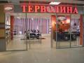 Галант. Петропавловск-Камчатский EAS Service Противокражные системы