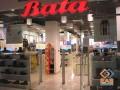 Bata - Москва EAS Service Противокражные системы