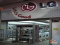 LG - Москва EAS Service Противокражные системы