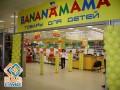 Bananamama-Владимир EAS Service Противокражные системы