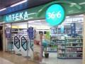 "Аптека 36.6 <a href=""http://www.easservice.ru/hard/em/Dragon/"" title=""противокражное оборудование Dragon"">Dragon</a> EAS Service Противокражные системы"