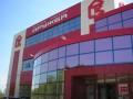Дружба. Петропавловск-Камчатский EAS Service Противокражные системы