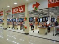 НАШ Гипермаркет г.Вологда Norma NRS-200 EAS Service Противокражные системы